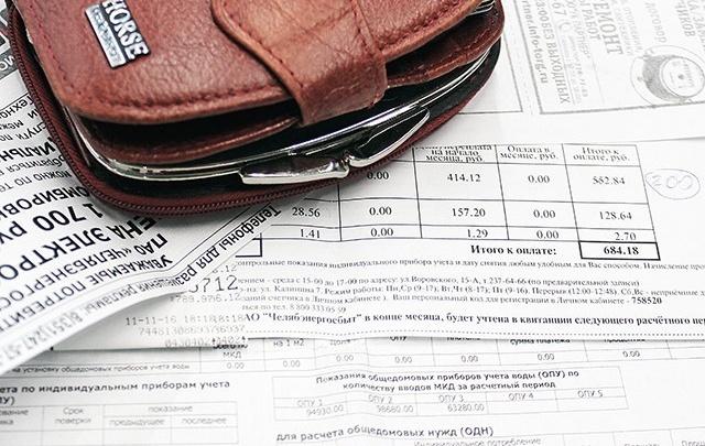 В Челябинской области с 1 июля подрастет плата за коммунальные услуги