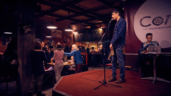 Бои поэтов, встречи с писателями и шанс быть изданными: в Перми пройдет фестиваль «Компрос»