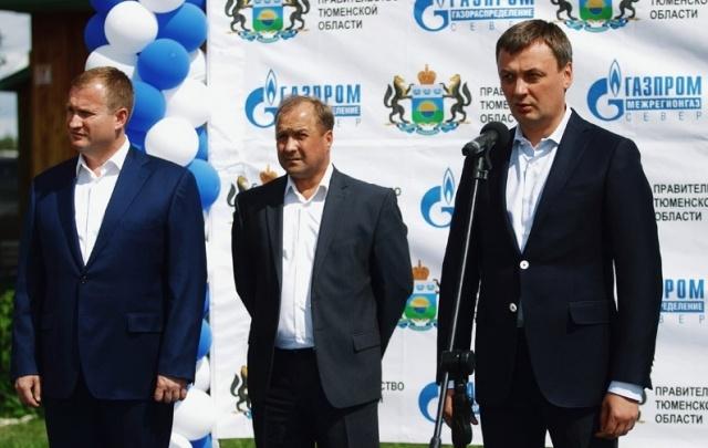 «Голубое» топливо пришло в Булашово
