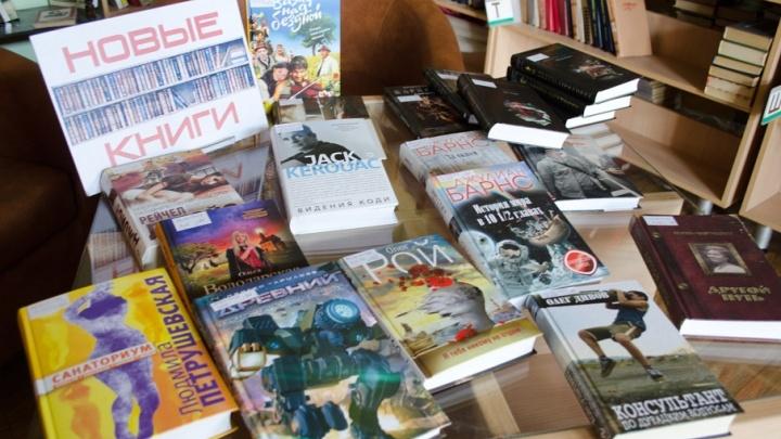На книжную ярмарку в Челябинск приехали лауреат «Русского Букера», поэты и литературные критики