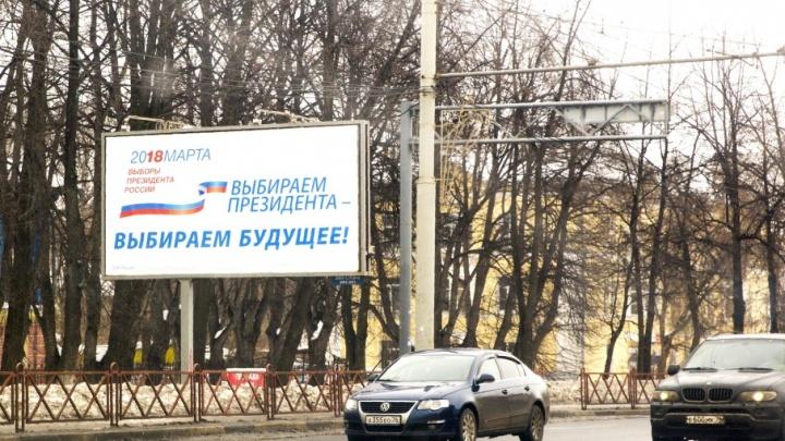 «Айфон» на халяву, дешёвая гречка и ремонт двора: что обещают за поход на президентские выборы