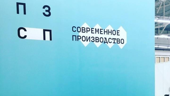 Энергоэффективные стеклопакеты и бесплатная доставка газобетона: в Перми открывается строительный салон