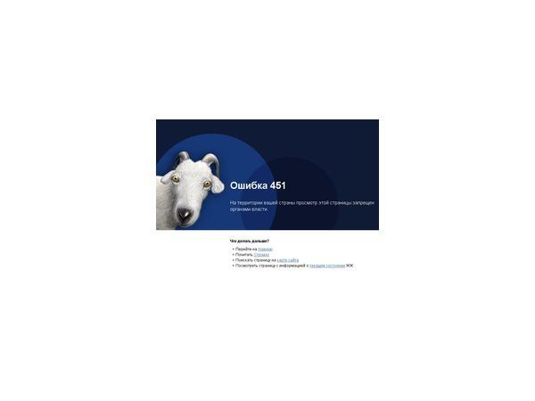 скриншотссайтalivejournal.com