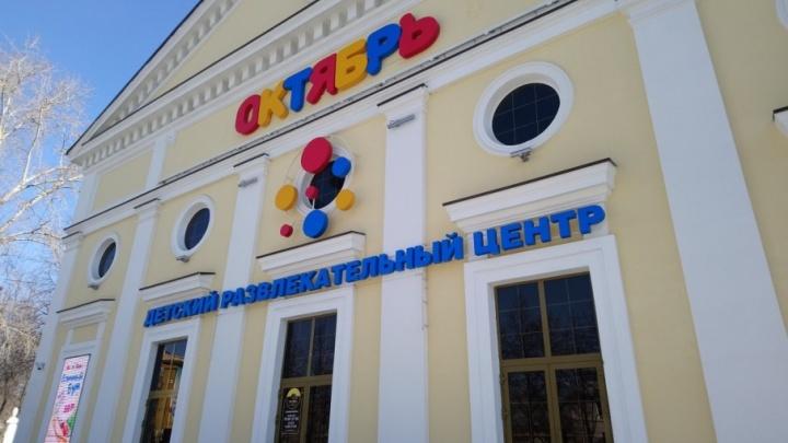 В Перми судебные приставы собираются опечатать детский центр «Октябрь». Что случилось?