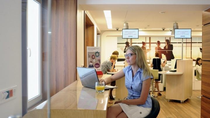 Банк «Урал ФД» вошел в «Национальный совет финансового рынка»