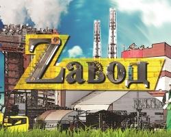 В Пермском крае стартует телепроект в стиле «индастриал»