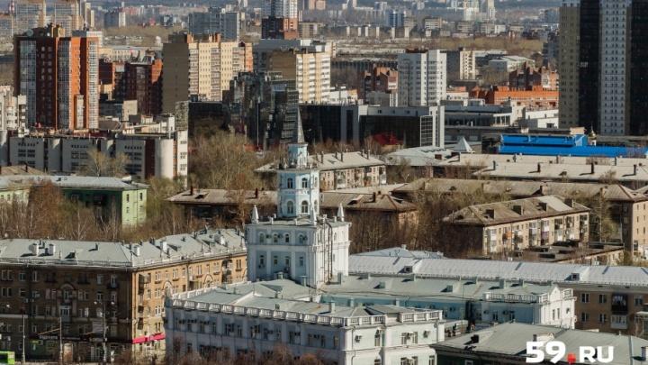 В мае четыре управляющие компании Пермского края лишились права работать с домами. Что делать жителям?