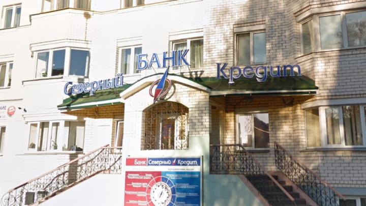 Основанный в Архангельске банк объявил о пропаже руководства