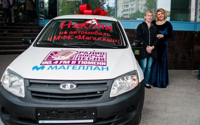 «Добрые Песни» и «Магеллан» подарили автомобиль