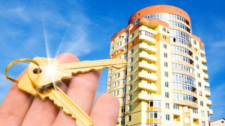 «Дешевле уже не будет»: самое время покупать квартиру