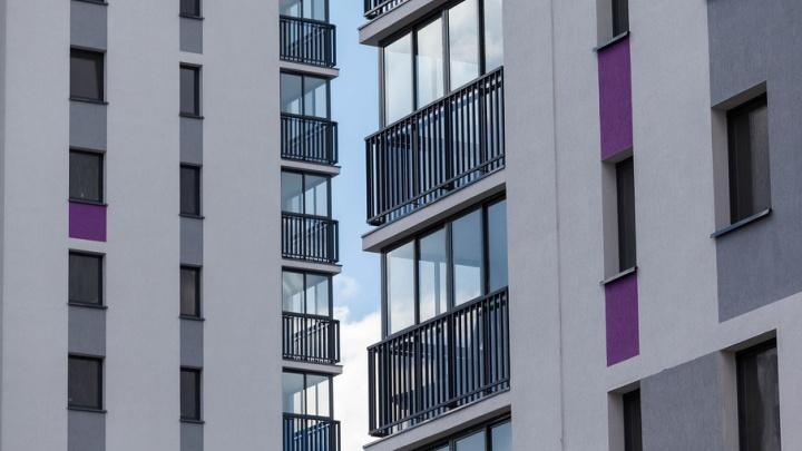 В Тюмени появились новые форматы квартир