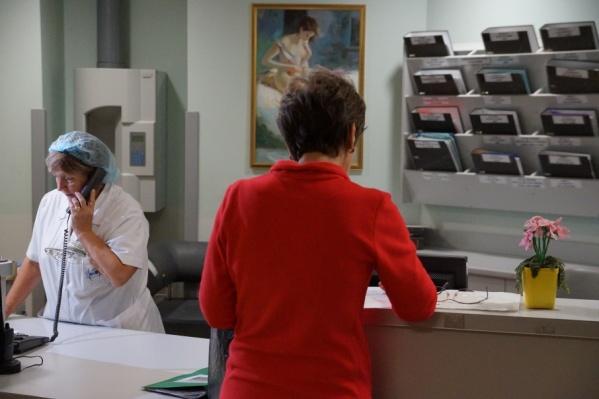 Жители могли оценить оказанные услуги, не выходя из больницы