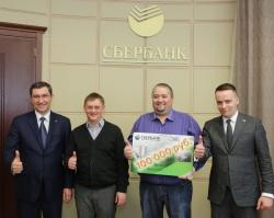 Сбербанк подарил тюменцу 100 000 рублей за онлайн платежи ЖКХ
