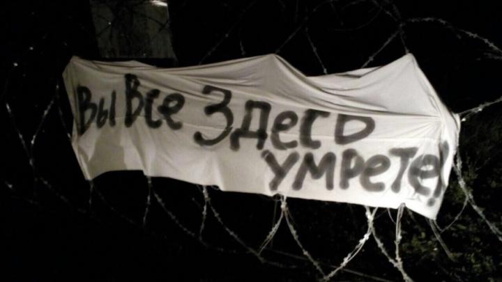 Полиция задержала второго подозреваемого в поджоге площадки Томинского ГОКа