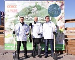 Яблони от Сургутнефтегазбанка: обновились по-осеннему