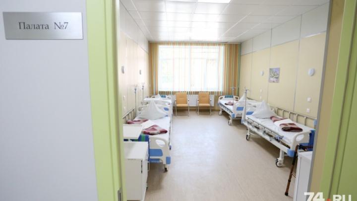 «Мы для них как родные»: в Челябинске открыли долгожданное отделение для неизлечимых больных