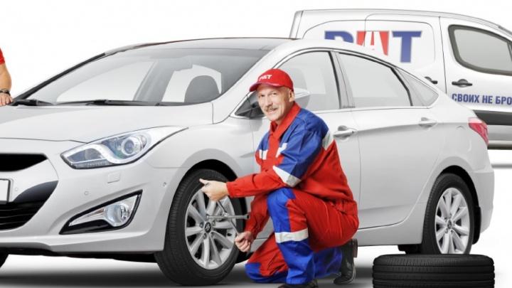 Банк «Урал ФД» и Российское автомобильное товарищество заключили соглашение о партнерстве
