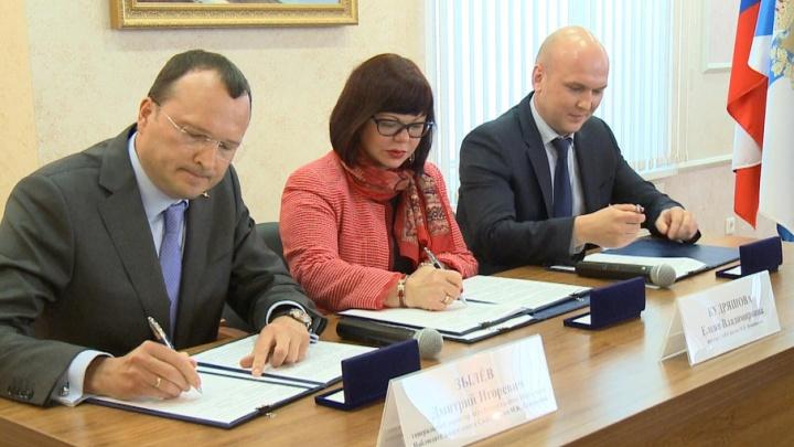«Титан» и САФУ заключили соглашение о сотрудничестве
