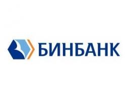 БИНБАНК и «БИНБАНК кредитные карты» объединили сети терминалов
