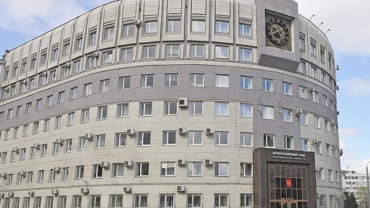 В Москве определились с кандидатурой председателя челябинского арбитража