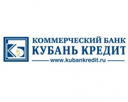 Переводы Contact доступны в офисах банка «Кубань Кредит»