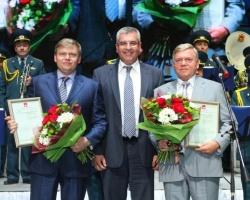 Коллектив ПЗСП получил награды к юбилею