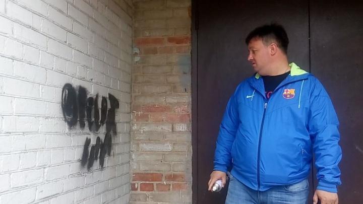 Донские борцы с рекламой наркотиков проведут федеральную акцию