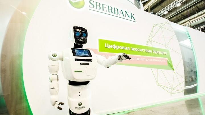 Виртуальная реальность, облачные сервисы и роботы: Сбербанк представил цифровой банкинг будущего
