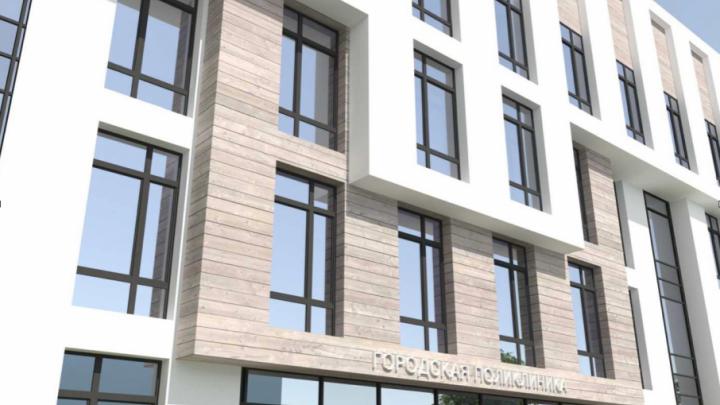 Доступность и удобство: в Перми определились с новым проектом городской поликлиники в Ленинском районе