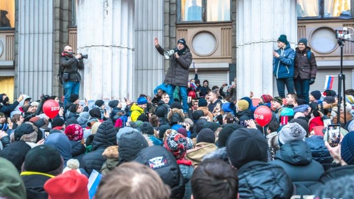 Чиновники предложили сторонникам Навального провести митинг на Южном шоссе