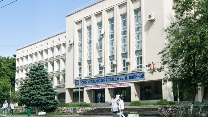 Займутся повышением квалификации: в Самаре реорганизуют медицинский колледж имени Ляпиной