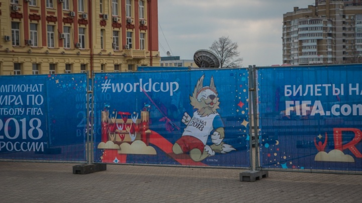 Чемпионат близко: чиновники рассказали, как будет работать фан-зона на Театральной площади