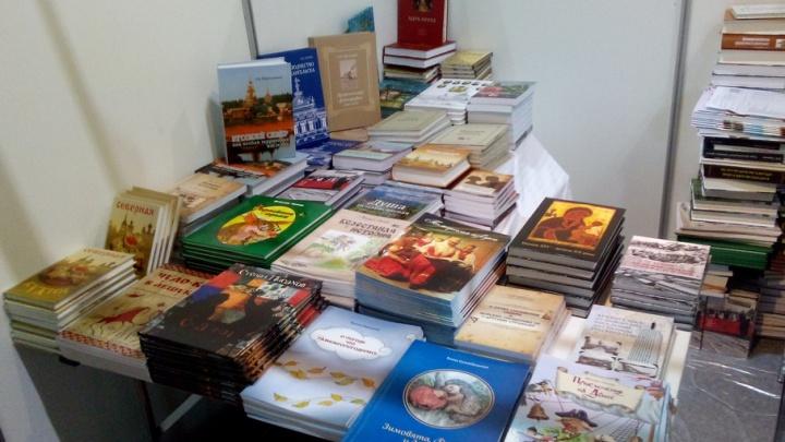 Книгу «Любовь по ленд-лизу» презентуют на книжном фестивале «Красная площадь»