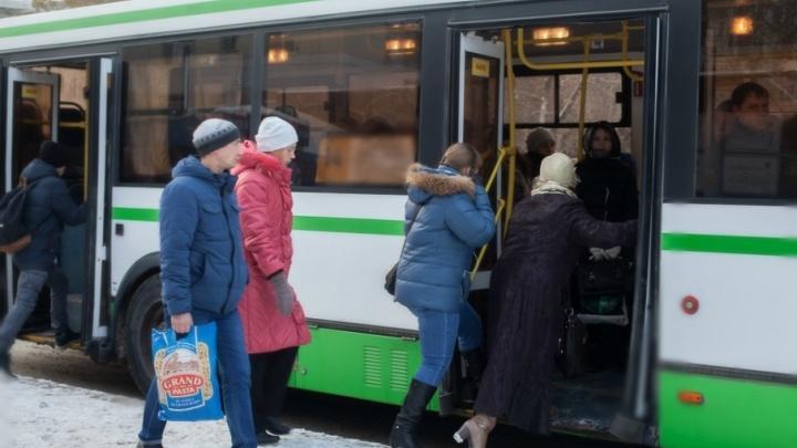 В Тюмени школьницу высадили из автобуса в мороз из-за 5 рублей