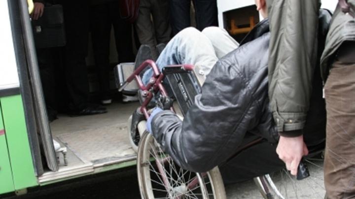 Правительство Прикамья направит 185 млн рублей на оборудование для реабилитации инвалидов