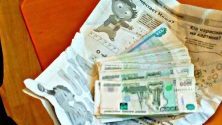 Житель Ярославской области принёс бывшей жене долг по алиментам в газете