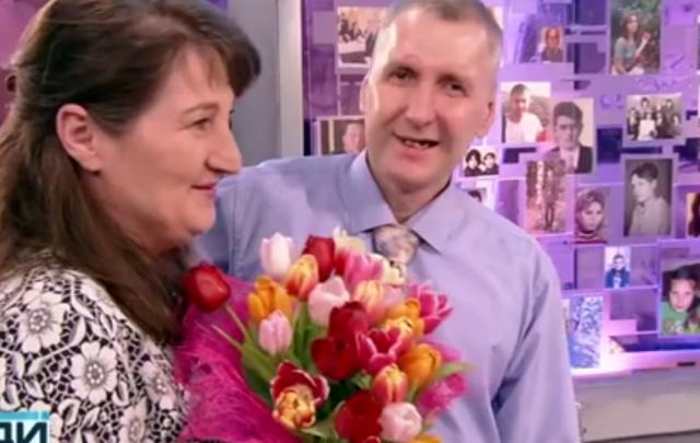 Жительница Волгограда через «Жди меня» разыскала будущего супруга-«зооморфа»