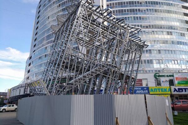 Здание уже начали строить, откроется оно в июле