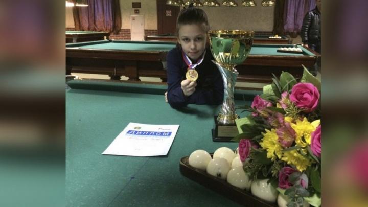 Девочка из Самары стала самой молодой чемпионкой РФ по игре в русский бильярд