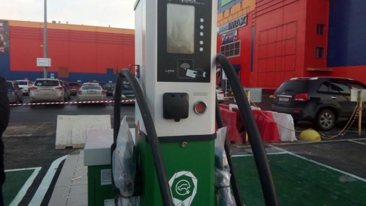 В Тюмени установили первую зарядную станцию для электромобилей
