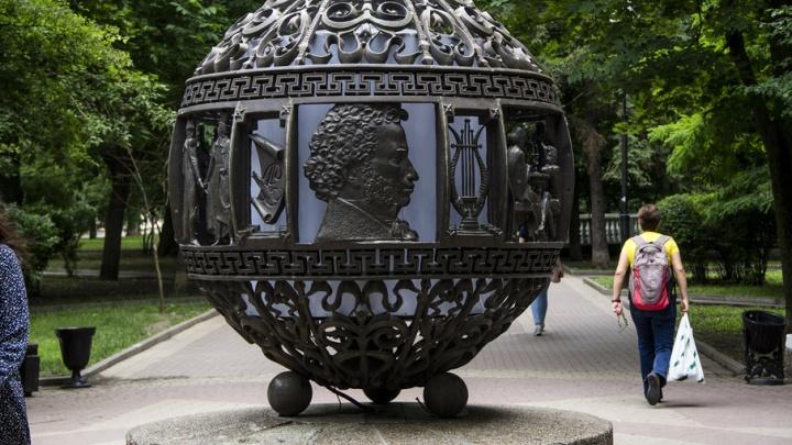 Шары на Пушкинской не светятся из-за бумажной волокиты