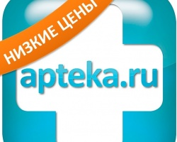 В Ярославле активно развивается служба заказа лекарств