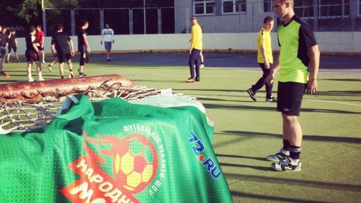 «Народный матч»: поразить тренера за 120 минут