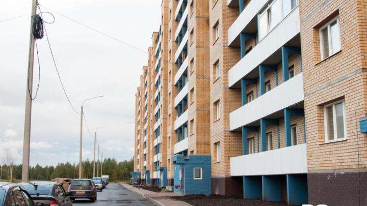 Аналитики посчитали, сколько квартир нужно продать в Архангельске, чтобы переехать в столицу