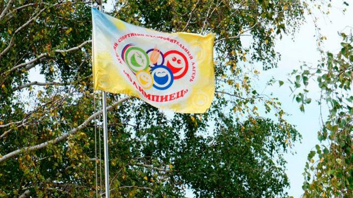 Работу спортлагеря «Олимпиец», где дети заболели менингитом, признали нормальной