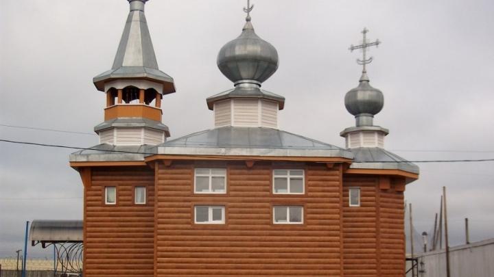 Церковь на территории холмогорской колонии своими силами отремонтировали прихожане-заключенные