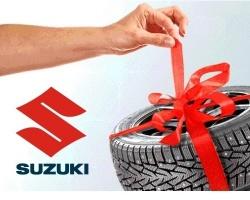 Зимняя резина в подарок при покупке автомобиля