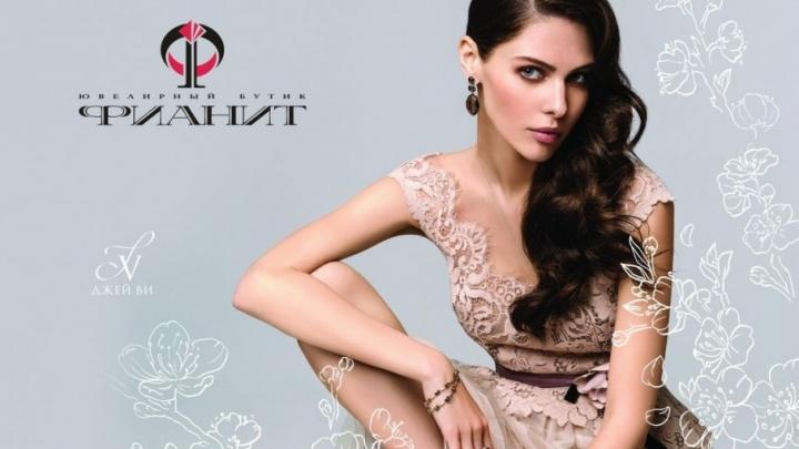Ювелирные новинки этого лета: «Фианит» представил новую коллекцию украшений