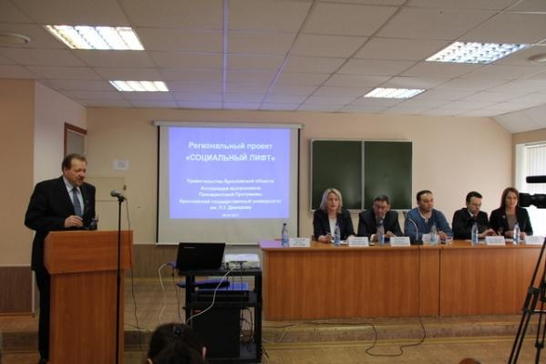 Ярославские студенты представили свои проекты развития Гаврилов-Яма