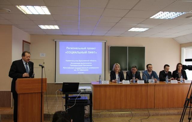 Студентам дадут работу в ярославском правительстве